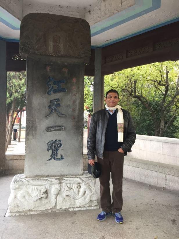 Kochery C Shibu: Author of Men and Dreams: In the Dhauladhar